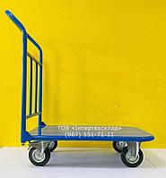 Тележка ручная складская грузовая 800х500мм 300кг, колеса 125мм
