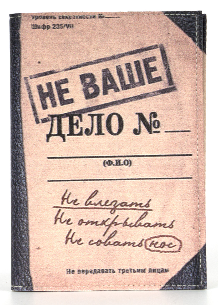 Дизайнерська обкладинка для паспорта з еко шкіри art.103036