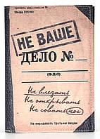 Дизайнерська обкладинка для паспорта з еко шкіри art.103036, фото 1