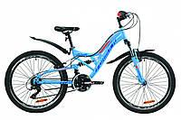"""Велосипед 24"""" Formula ATLAS Vbr 2020 (синий с оранжевым)"""