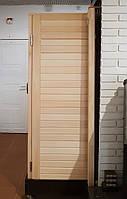 Двери для бани «Парус»