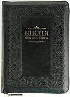 Біблія 083 УБТ чорна (настільна), фото 1