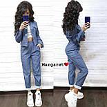 Женский стильный джинсовый костюм брючный с узором (3 цвета), фото 4