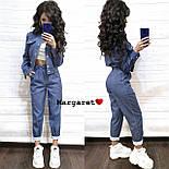 Женский стильный джинсовый костюм брючный с узором (3 цвета), фото 3