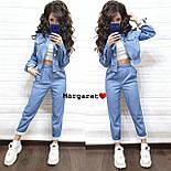 Женский стильный джинсовый костюм брючный с узором (3 цвета), фото 6