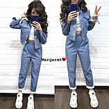 Женский стильный джинсовый костюм брючный с узором (3 цвета), фото 8