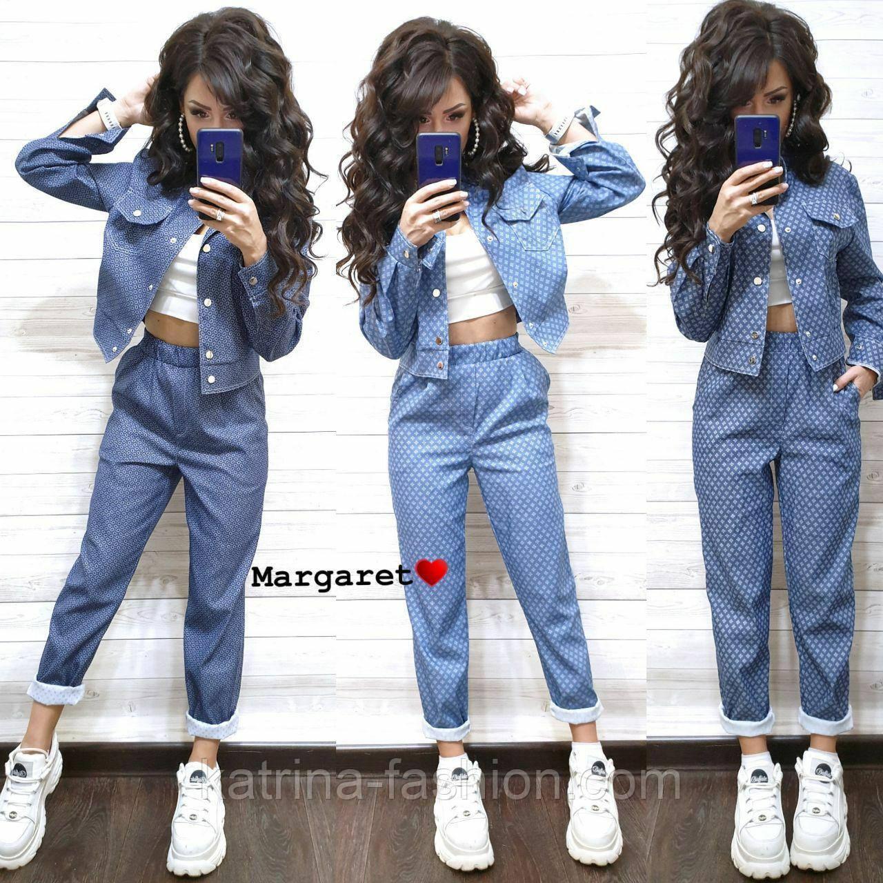 Женский стильный джинсовый костюм брючный с узором (3 цвета)