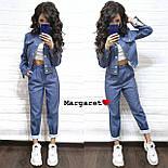 Женский стильный джинсовый костюм брючный с узором (3 цвета), фото 10