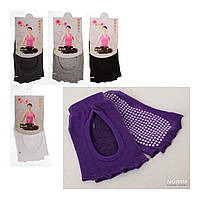 Носки для йоги XIANZUZIA без пальчиков (MS-2741)