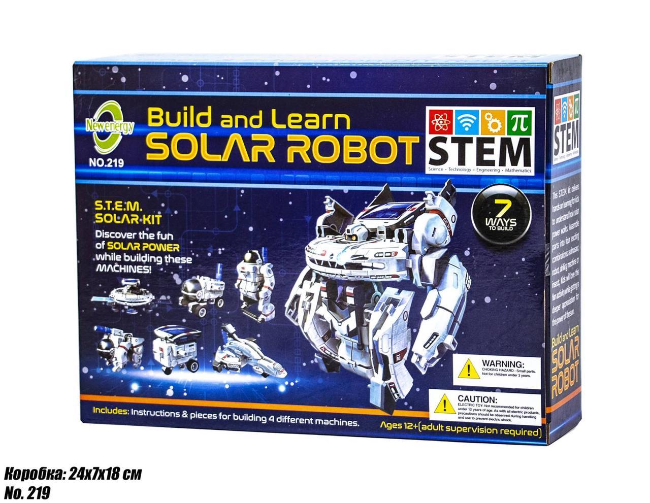 Конструктор на солнечных батареях . купить Робот Космопарк 7 в 1 CIC 21-641