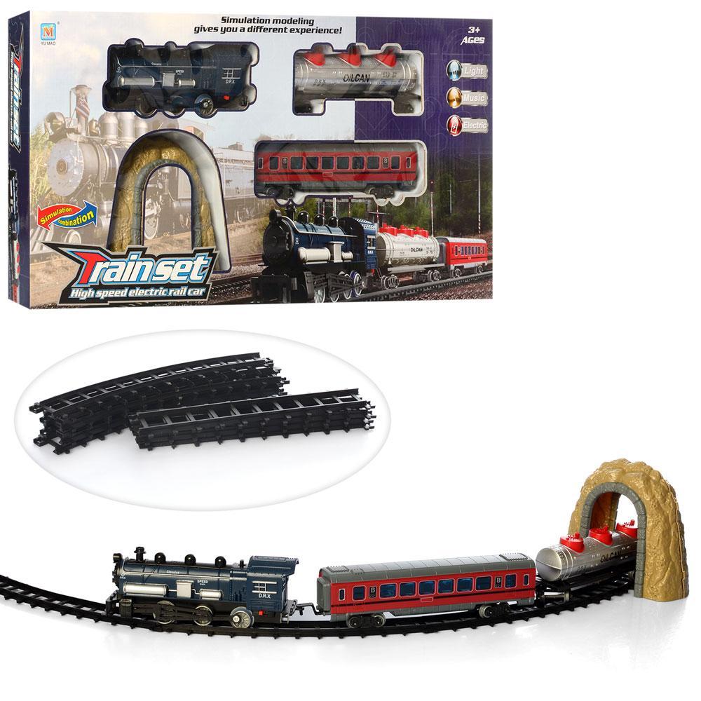 Железная дорога локомотив, вагон, звук, ездит 145-100-145см