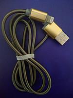 Кабель в металлической оплетке для зарядки Lightning Cable |1m|