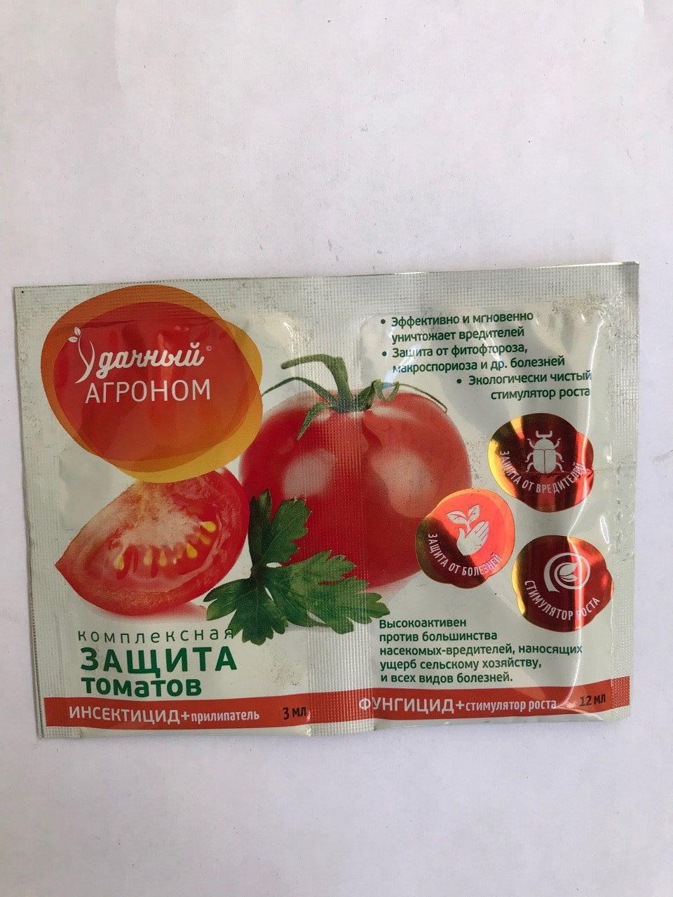 """""""Удачный Агроном"""" (томаты) - комплексная защита для томатов от вредоносных насекомых и заболеваний"""