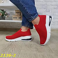 Кроссовки слипоны красные текстильные на амортизаторах силиконовой подушке, фото 1