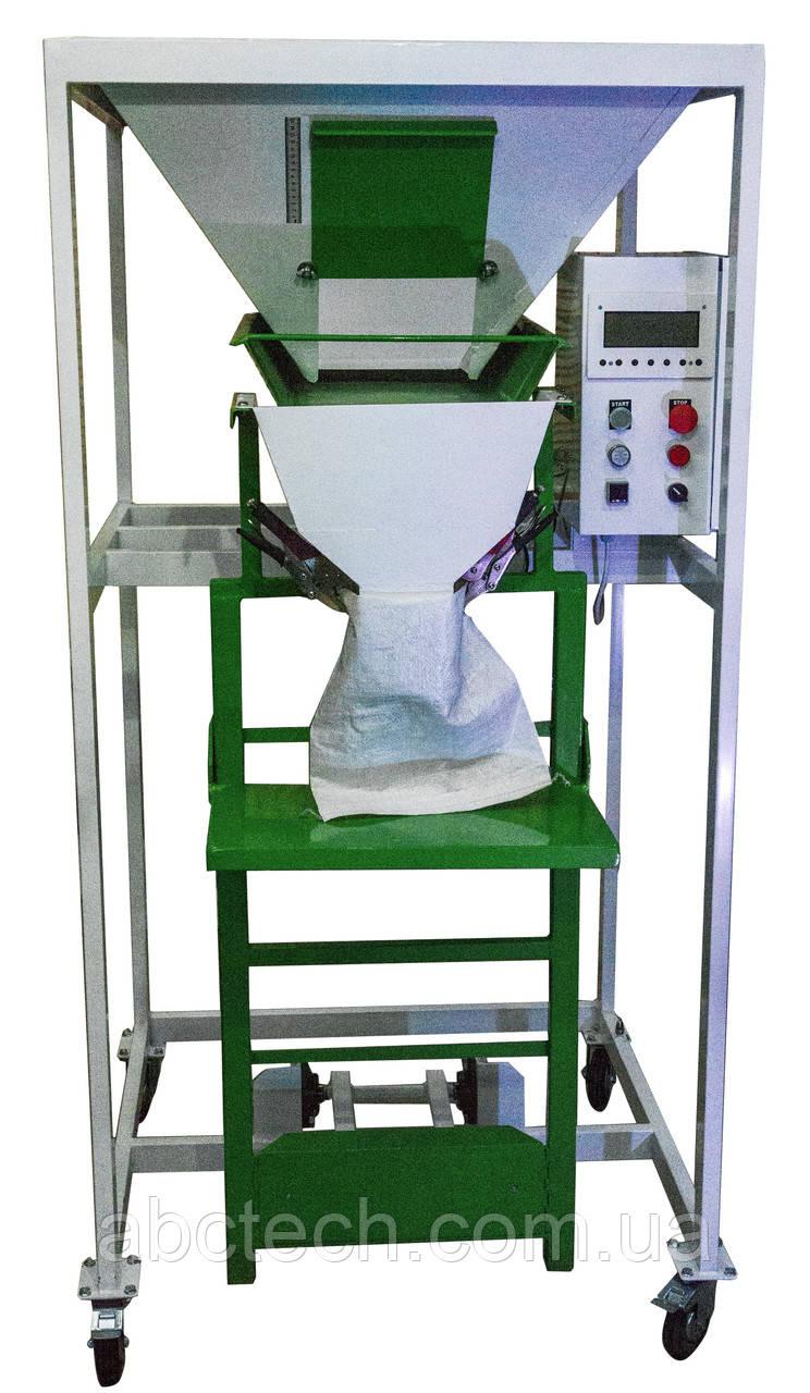 Ваговий дозатор 1-60 кг для пелет гранул і комбікорми ВДСВ-4