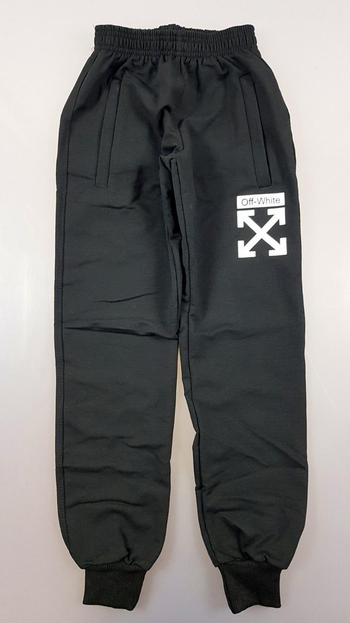 {есть:152} Спортивные брюки Off-White для мальчиков, Артикул: P9526-черный