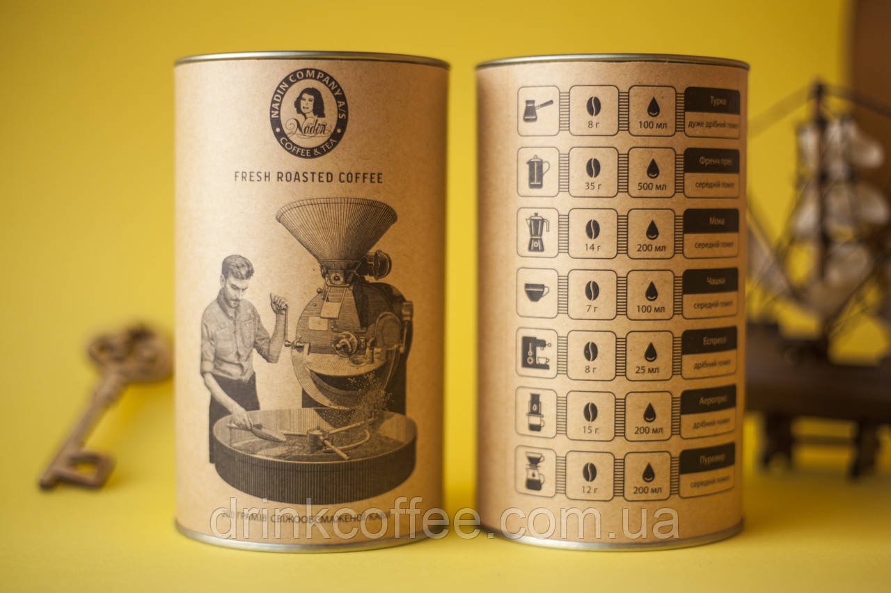 Кофе Спряжене молоко, 100% арабика, зерно/молотый, картонный тубус, 200 г