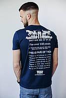 Летняя мужская футболка LEVIS / Якісна стильна футболка