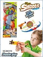 Игровой набор - Арбалет, лук, стрелы, пистолет 8901F-2 , фото 2