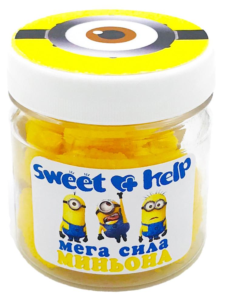 """Sweet help (вкусная помощь) """"Мега сила миньйона"""" 150мл"""