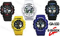 Спортивные часы Casio G-Shock GA 100 светлый циферблат