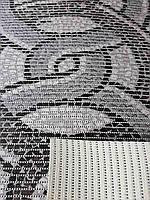 Аквамат в ванную Турция ширина 65 см.Серый.