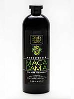 DSC Кондиціонер з мінаралами Мертвого моря та маслом макадамії (black) 907мл