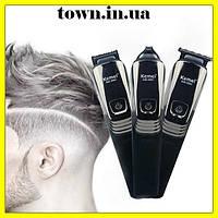 Профессиональная машинка для стрижки волос и бороды Kemei KM-5901 Триммер , Бритва электрическая