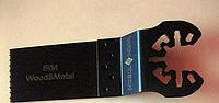 Набір насадок на реноватор Wintech W0010134 3 шт