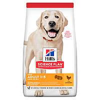 Сухий корм Hills Science Plan Can Adult Light Large Breed Ch 2,5 кг для дорослого собаки з схильністю до зайвої ваги великих порiд зі смаком курки
