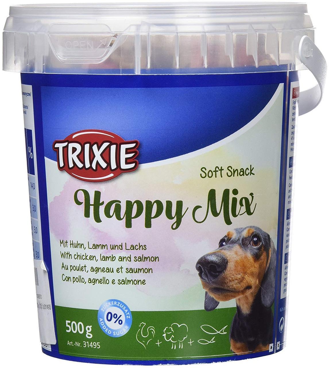Лакомство для собак и щенков trixie Happy Mix ведро пластик 500г