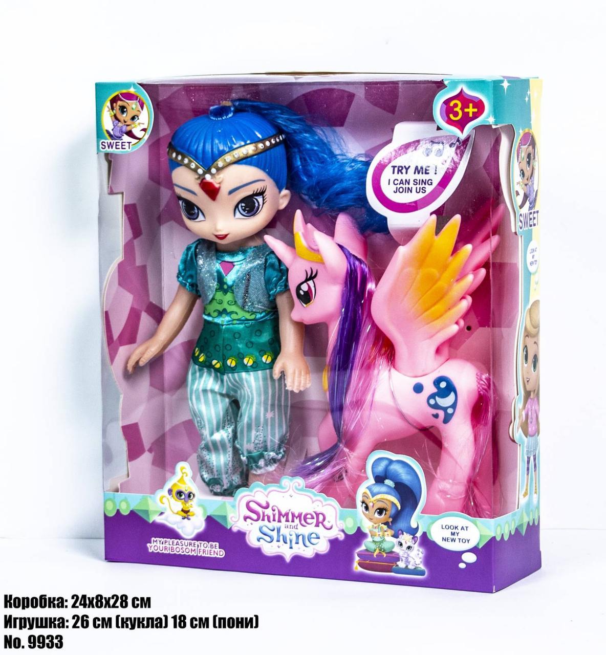 Кукла SHIMMER & SHINE с пегасом 9933E .