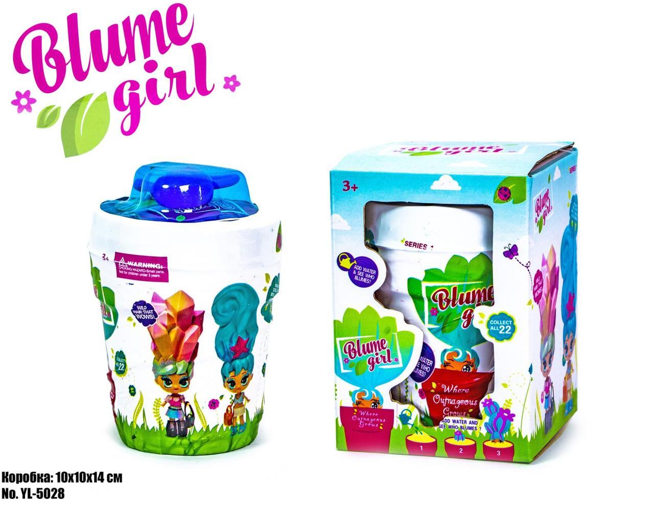 Кукла Blume YL-5028 .