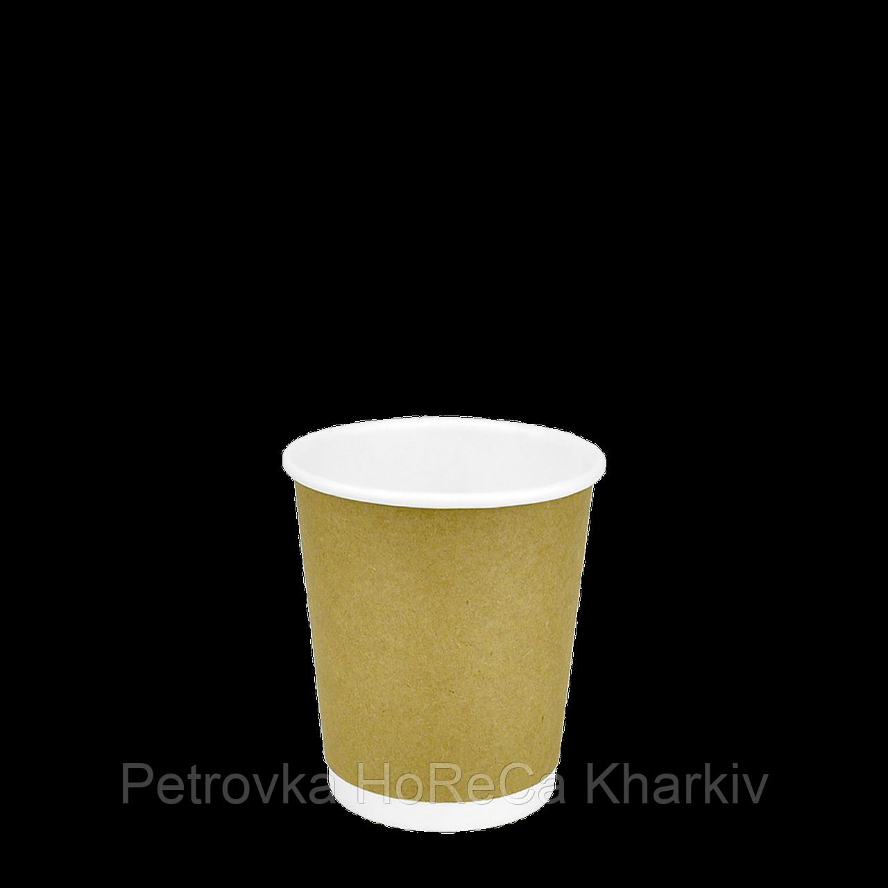 Паперовий стакан двошаровий Крафт 180мл. 70шт/уп (1ящ/23уп/1610шт) під кришку КР72