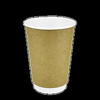 Одноразовый стакан двухслойный, серия Крафт Ф 340мл. 15шт/уп (1ящ/35уп/525шт) под крышку КВ80