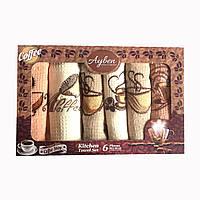 Набір кухонних вафельних рушників 6 шт. 38*55 см бавовна Туреччина