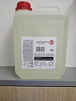 Антисептик Универсальный, для обработки кожи и поверхностей, 4л