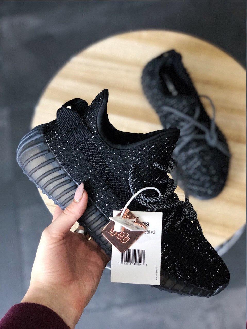 Yeezy 350 v2 static reflective Black