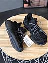 Yeezy 350 v2 static reflective Black, фото 3