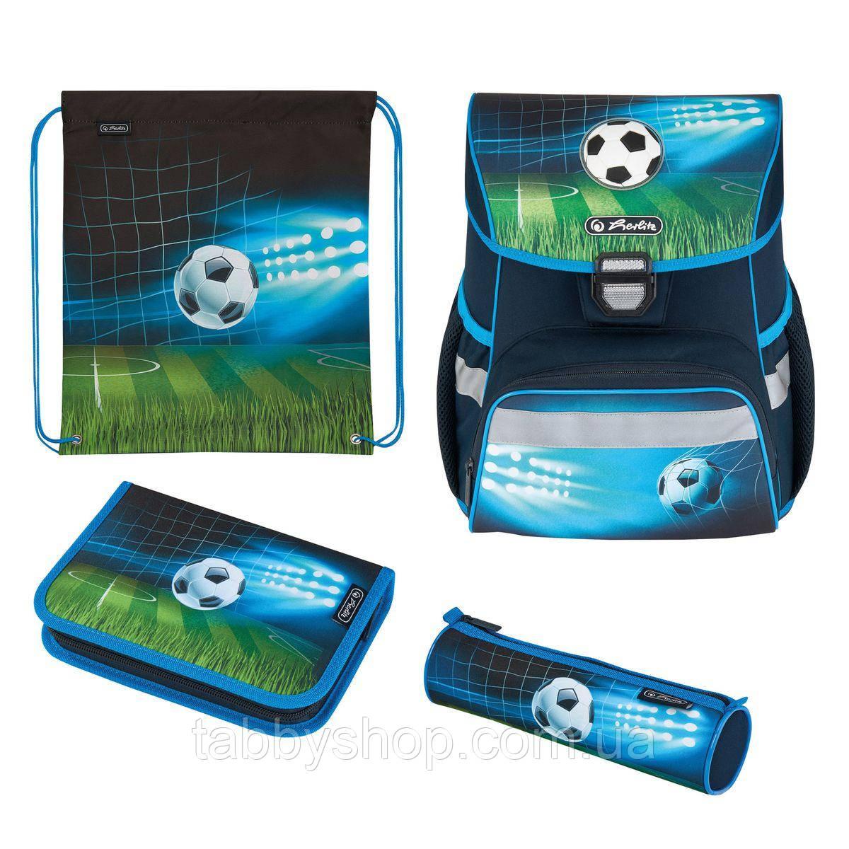 Ранець ортопедичний HERLITZ Loop Plus Soccer з наповненням (4 предмета)