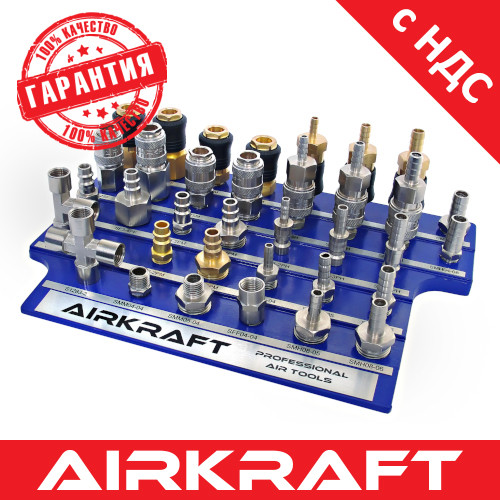 Выставочный стенд  AIRKRAFT(с комплектом переходников)   VS-AIR