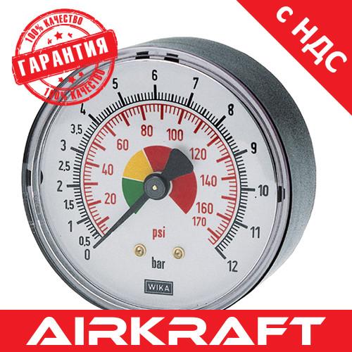 Манометр к пистолету подкачки колес AIRKRAFT STG-29 (резьба сзади)