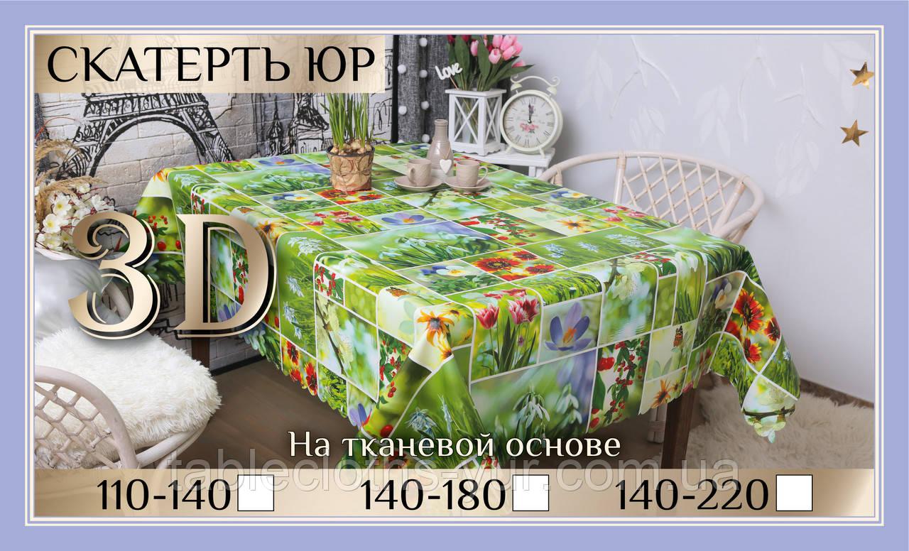 Скатерть клеенка 3D 110-140 см «Сад»