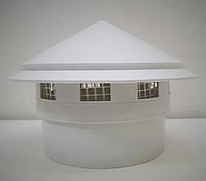 Флюгарка белая для трубы 110 мм, дефлектор