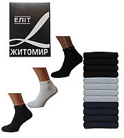 Спортивные мужские носки | 12 пар Тоmmy Нilfiger реплика 27-29