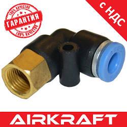"""Соединение цанговое для полиуретановых шлангов PU/PR (Г-обр., шланг - внутр. резьба) 12ммX1/4"""" AIRKRAFT SPLF12-02"""