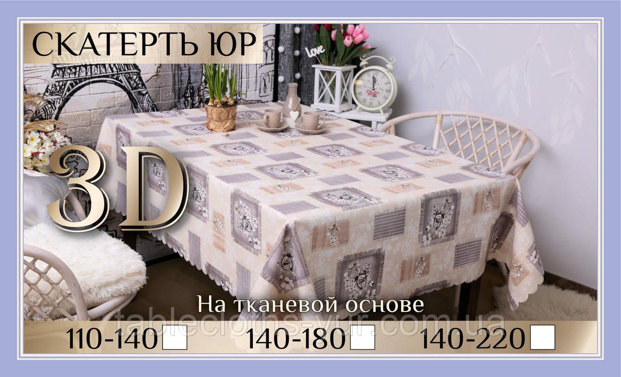 Скатерть клеенка 3D 110-140 см «Нежный цветок»