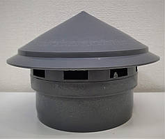 Флюгарка серая для трубы 110 мм, дефлектор