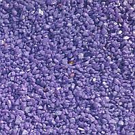 Цветной мраморный песок 1-1,5 мм Фиолетовый