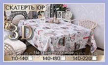 Скатерть клеенка 3D 110-140 см «Coffe»